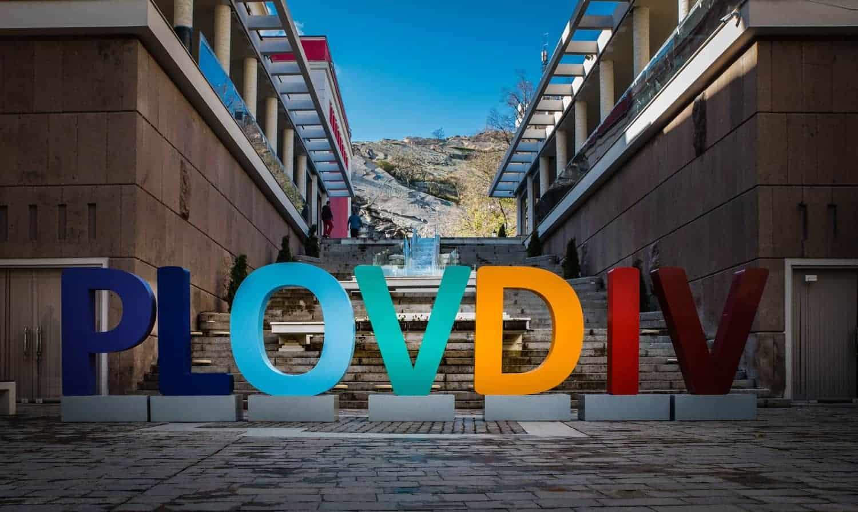 Plovdiv. Bulgarias culture capital